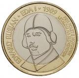 3 Euro Herdenkingsmunten Slovenië