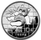 Panda 10 Yuan 1oz Zilver