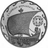 5 Euro Herdenkingsmunten Griekenland