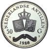 50 Gulden Zilver