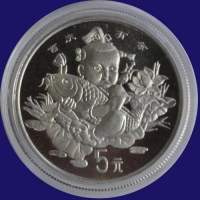 China 5 Yuan 1997 Piedfort