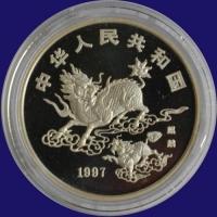 China 5 Yuan 1997