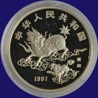 China 10 Yuan 1997