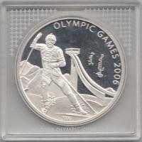 500 Tugrik 2006