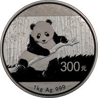 China Panda 300 Yuan 2014