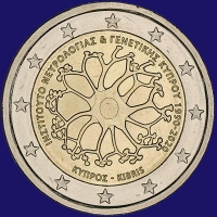 Cyprus 2 euro 2020 Unc