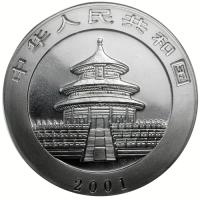 China Panda 1oz 2001