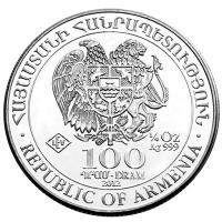 100 Dram 2012 ¼ oz Zilver