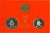Ned. Antillen Fdc set 1980 oranje verp.