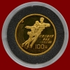 China 100 Yuan 1991 Olympische Spelen