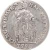 Holland Gulden 1795