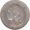 1 Gulden 1892 Pr.-