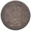 1 Gulden 1892 Zf. -