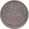 Egypte 10 Piastres 1917