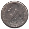 20 Francs 1947 Pr.