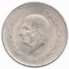 Mexico 5 Pesos 1953 Unc