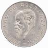 Mexico 5 Pesos 1959 Unc