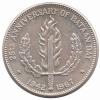1 Peso 1967