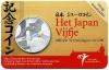 Nederland Coincard 5 euro 2009 II