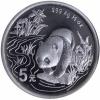 China Panda ½oz 1997