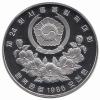 Zuid Korea 5000 Won 1986