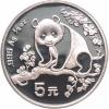 China Panda ½oz 1993