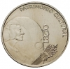 Portugal 2½ euro 2008 II Unc
