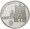 Portugal 2½ euro 2009 II Unc