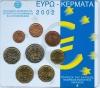 Griekenland Bu set 2002 II