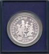 Ned. Antillen 25 Gulden 1979
