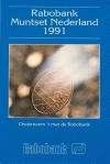 Com. Promotieset 1991
