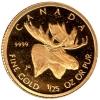 """Canada 50 Cent 2004 """"Eland"""""""