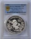 China Panda 2oz 1991