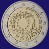 Cyprus 2 euro 2015 Unc