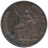 Frankrijk 2 Sols 1791