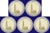 Duitsland 2 euro 2008 serie van 5