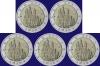 Duitsland 2 euro 2012 II serie van 5
