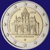 Griekenland 2 euro 2016 I