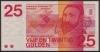 25 Gulden 1971 84-2 Unc