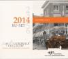 Nederland Bu set 2014