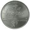 50 Gulden 1984 Proof