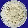 Spanje 2 euro 2015 I Unc