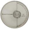 Portugal 8 euro 2003 III Unc.
