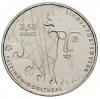 Portugal 2½ euro 2009 I Unc