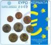 Griekenland Bu set 2002 I