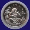 China Panda 1oz 1996
