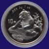 China Panda 1oz 1998