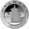 China Panda 1oz 2013