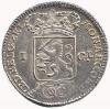 Zeeland VOC Gulden 1791